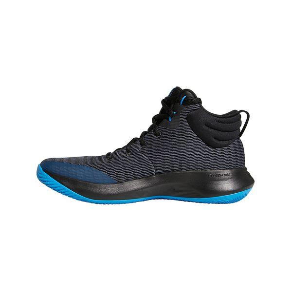 ca0d529c Zapatillas Adidas Basquet Pro Elevate Hombre - ShowSport